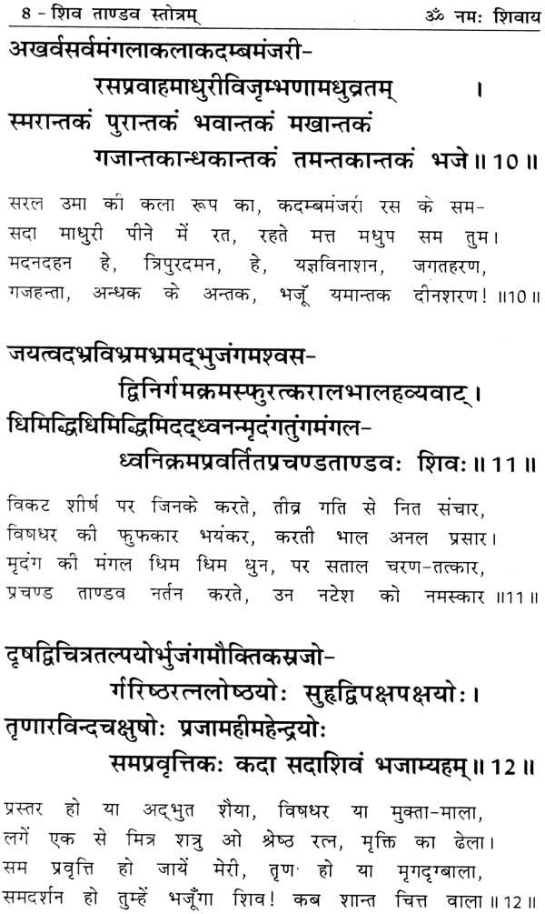 Aigiri Nandini With Lyrics | Mahishasura Mardini ...