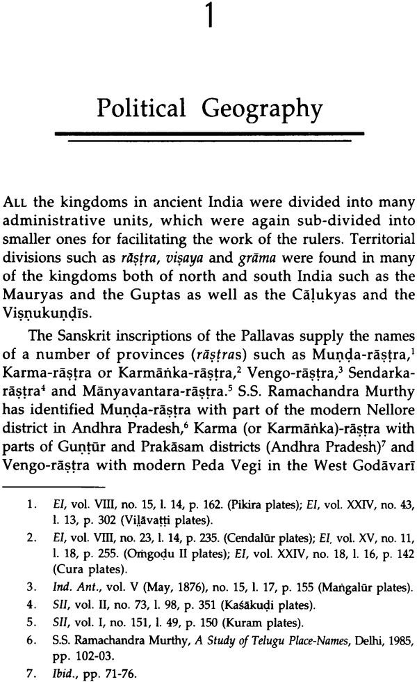 history and culture of india and tamilnadu pdf in tamil