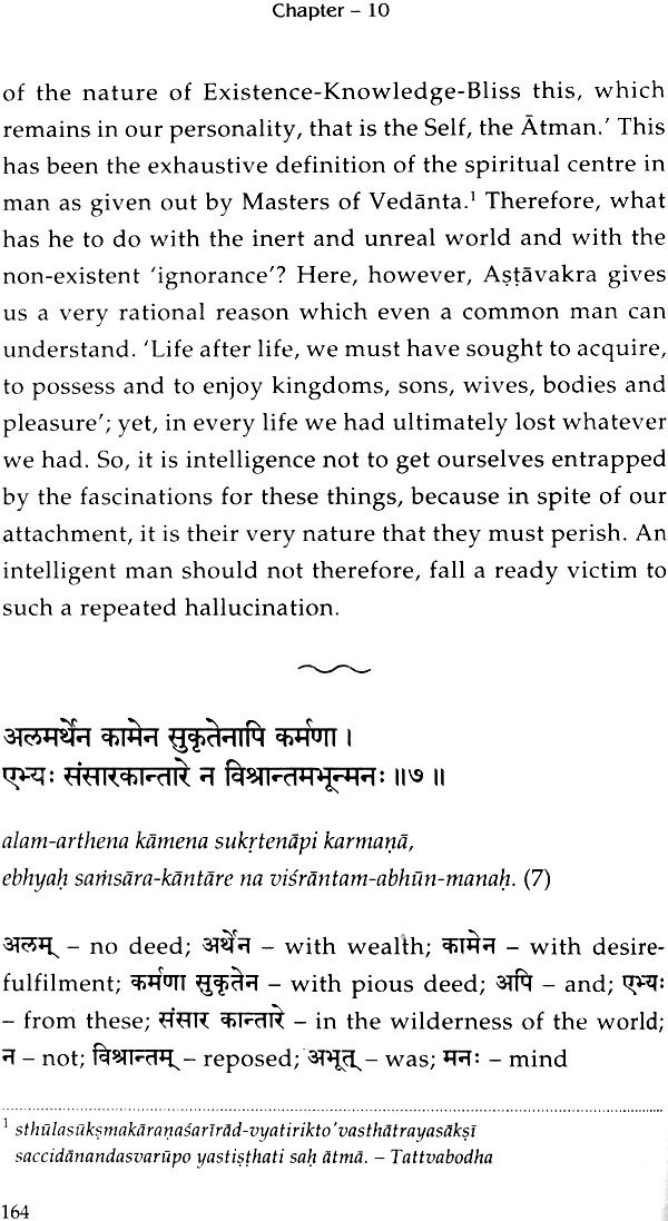 ashtavakra gita in hindi by nandlal dashora pdf 112