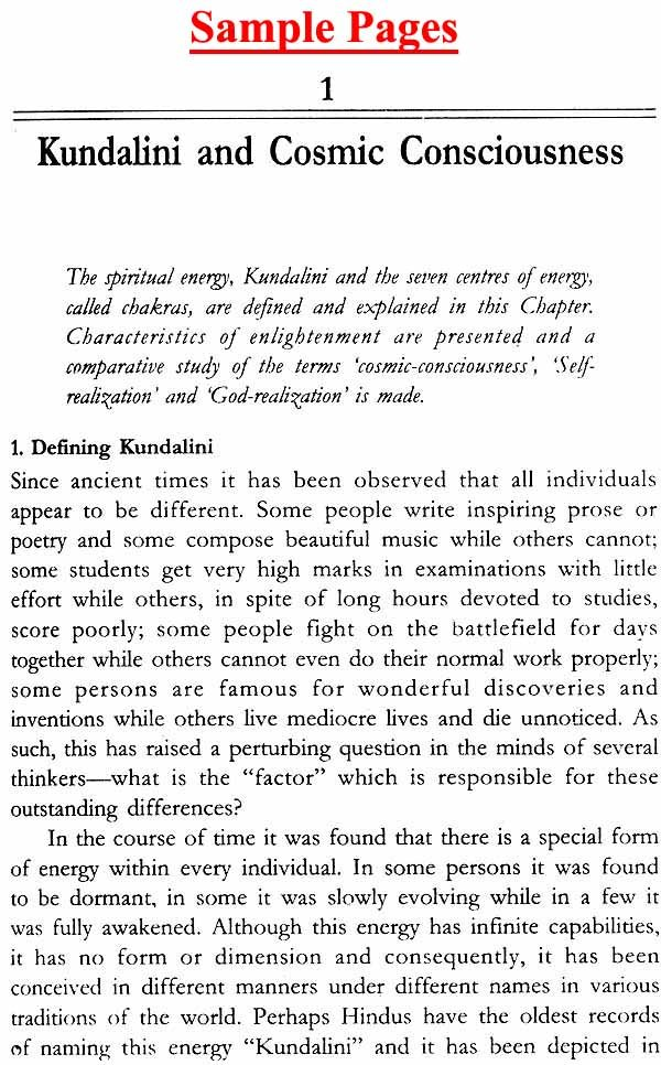 Kundalini And Self Realization The Journey Back To Our True Home