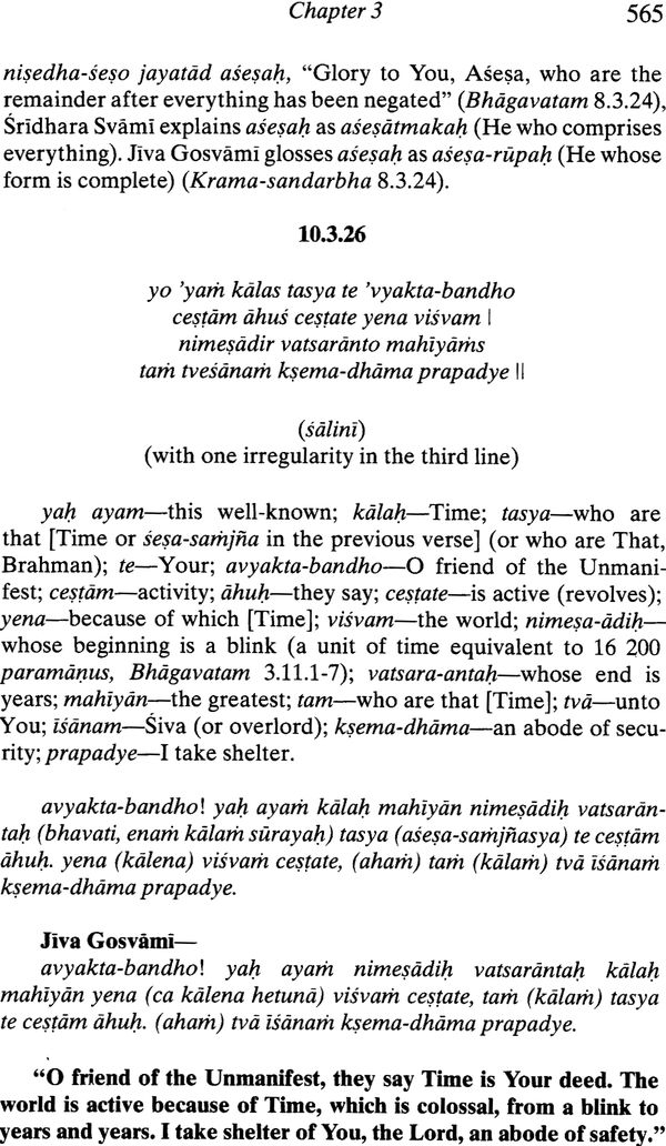 how to read srimad bhagavatam