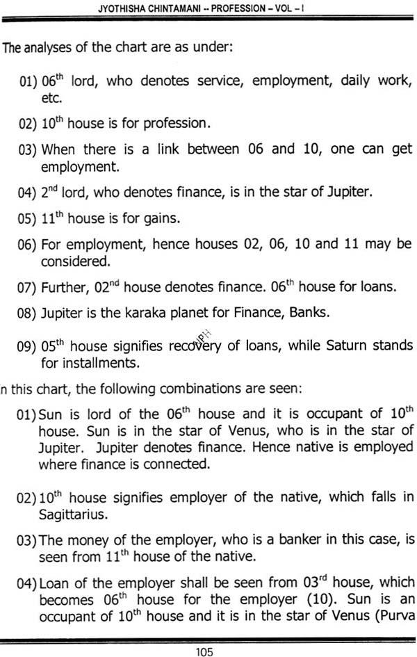 Jyothisha Chintamani Profession (Volume - I)