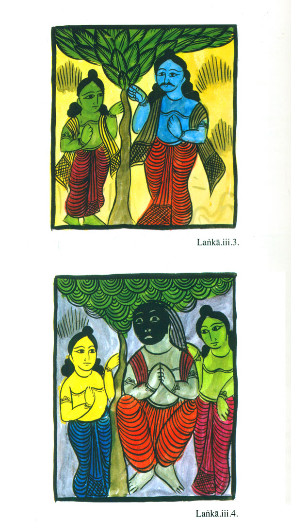 14 thoughts on Ramayana in bangla pdf download