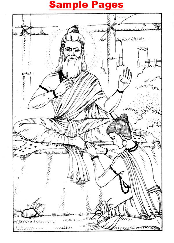 hanuman chalisa hindi translation pdf