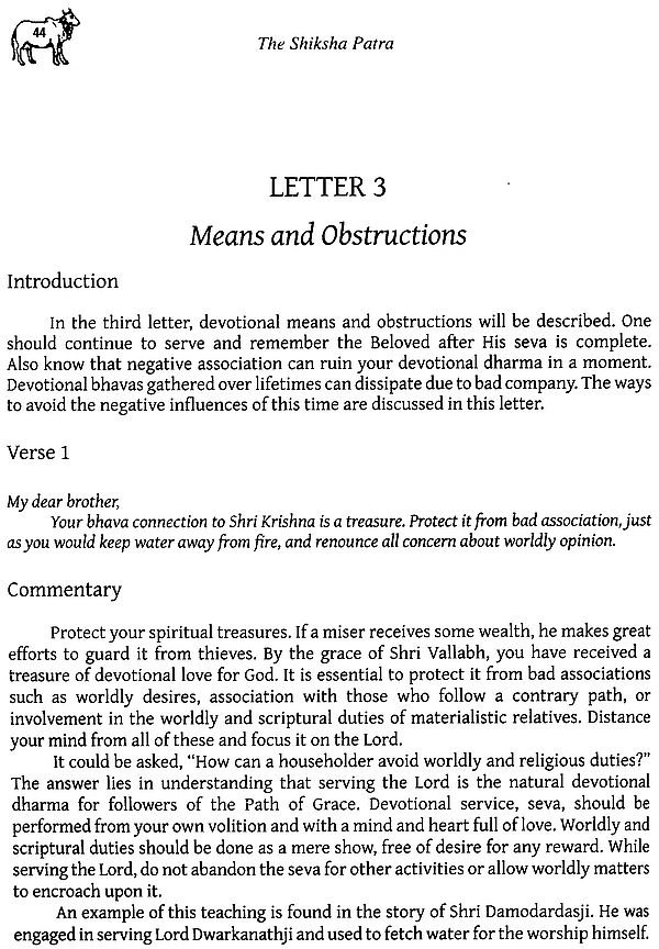 Shiksha Patra (Forty One Letters of Spiritual Counsel with Shri  Gopeshwarji's Commentary)
