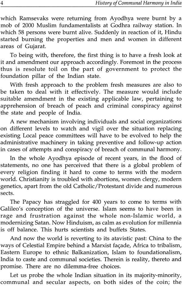 Essay on religion in india