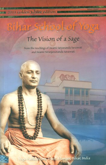 Bihar School of Yoga (The Vision of a Sage)