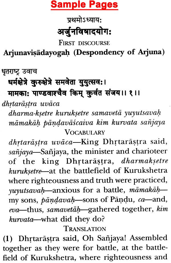 Srimad bhagavad gita with translation and explanation it is clear to us now that a battle ground was a right place to impart these noble messages of holy gita to arjuna and to us fandeluxe