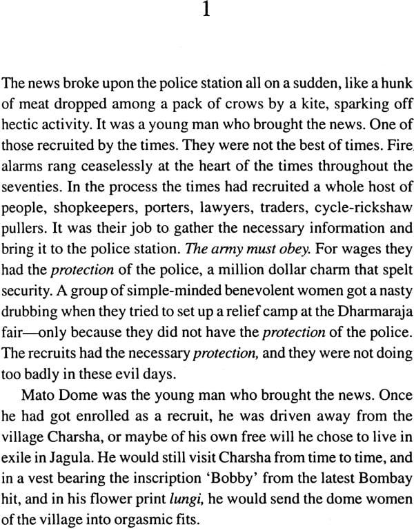 "a study of mahasweta devis draupadi essay The theme of subalternity in mahasweta devi's rudali essay examples themes in the study of life essay of women in ""draupadi,"" by mahasweta devi."