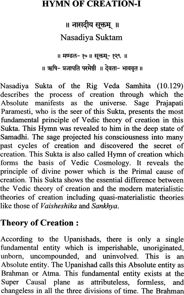 Sanskrit Of The Vedas Vs Modern Sanskrit: Hymns From Rig-Veda (Sanskrit Text, English Translation