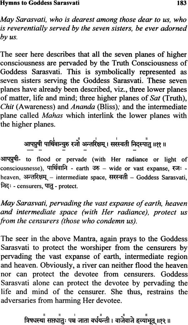 Sanskrit Of The Vedas Vs Modern Sanskrit: Hymns From Rig-Veda (Sanskrit Text, English Translation