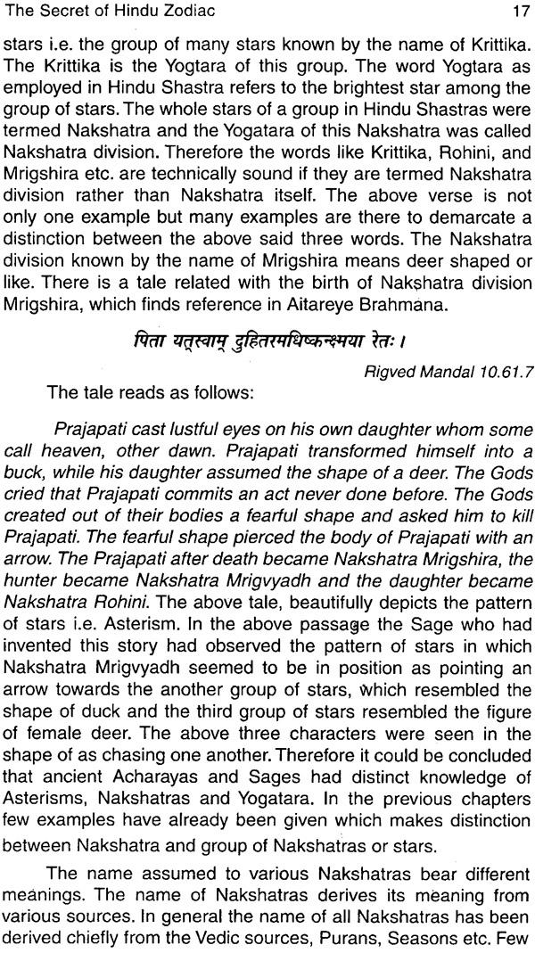 The Secret Of Hindu Zodiac
