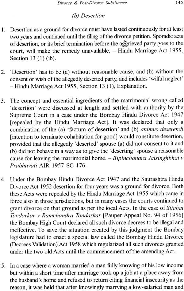 hindu law in hindi pdf