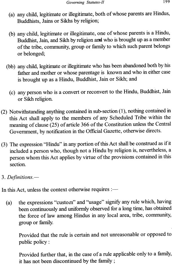 act hindu personals Women-related legislations : the commission of sati (prevention) act, 1987  the hindu succession act, 1956  the christian marriage act, 1872 (15 of 1872.