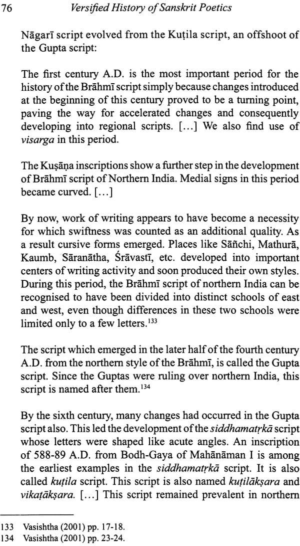 Versified History Of Sanskrit Poetics The Soul Is Rasa