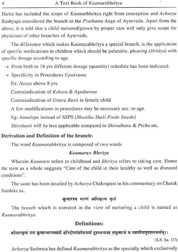 A Text Book of Kaumarabhritya (According to The New Syllabus of BAMS Course)