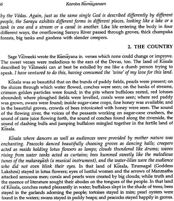 Kamba Ramayanam - An English Prose Rendering (An Old and Rare Book)