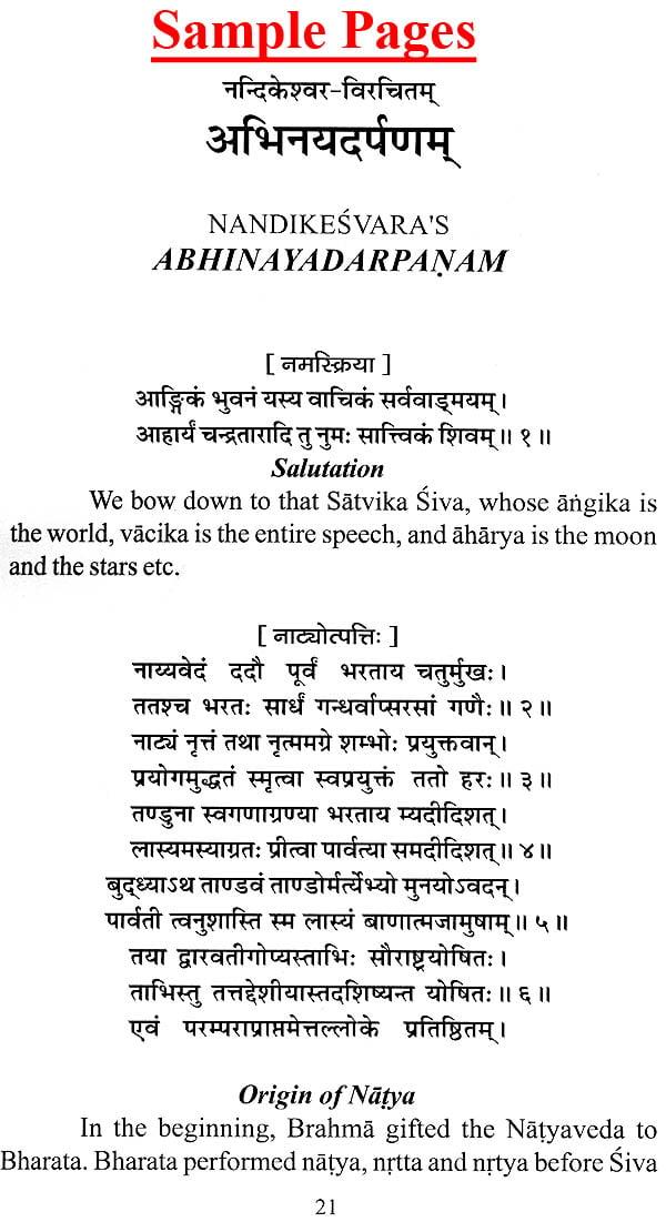 Abhinaya Darpanam (Sanskrit Text with English Translation)