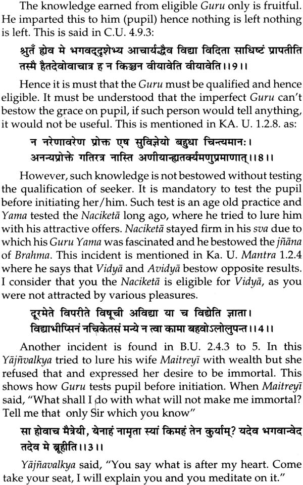 Bhutadamara tantra sexual health