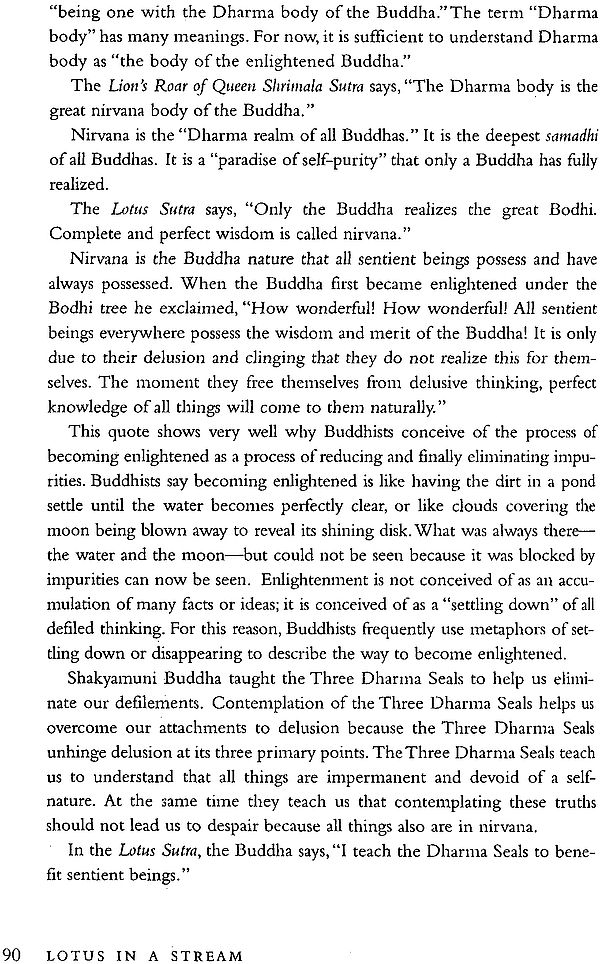 essay about buddhism For buddhism, physical suffering is an inevitable part of life like old age and death, sickness is unavoidable and bound to produce some degree of suffering.
