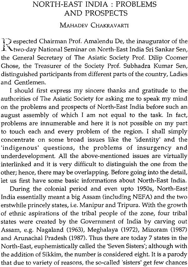 problems of northeast india