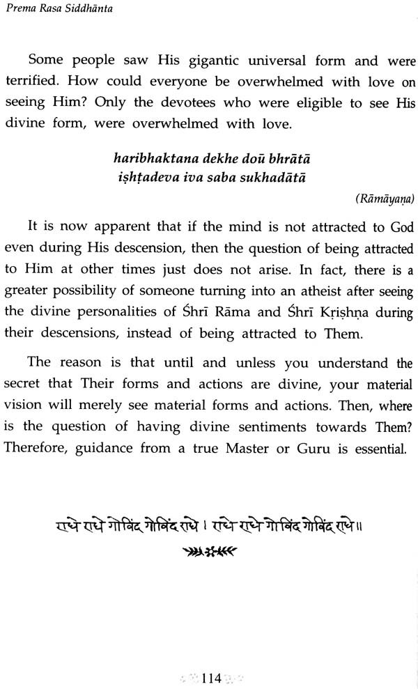 Prema Rasa Siddhanta - Philosophy of Divine Love