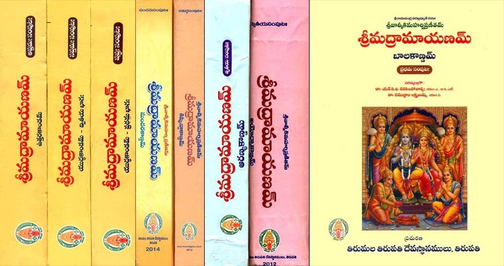 Valmiki Ramayana Telugu Pdf Free Download