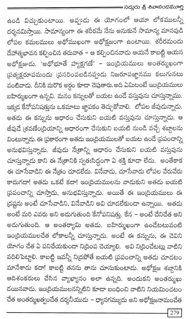 Mahavishu Tatvam Bheeshma Bodha Telugu
