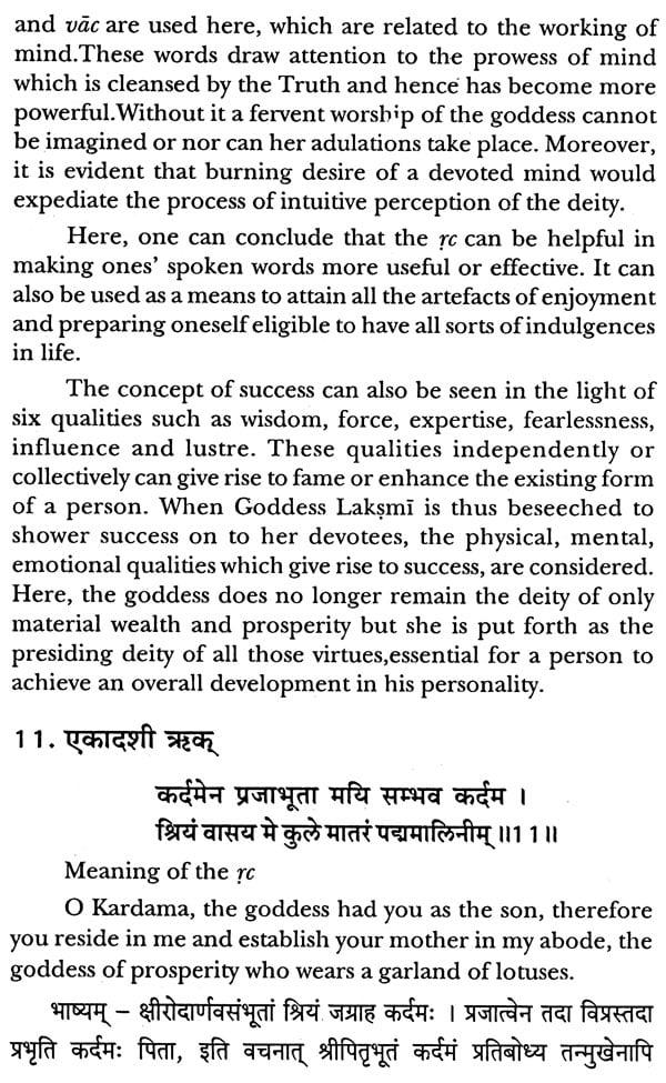 Iridescence of Goddess Laksmi (Text With English Translation And  Annotations of Sri-Sukta-Bhasyam)