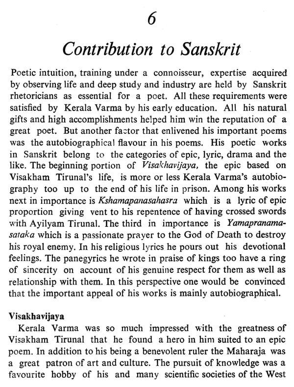 Kerala Varma (Makers of Indian Literature)