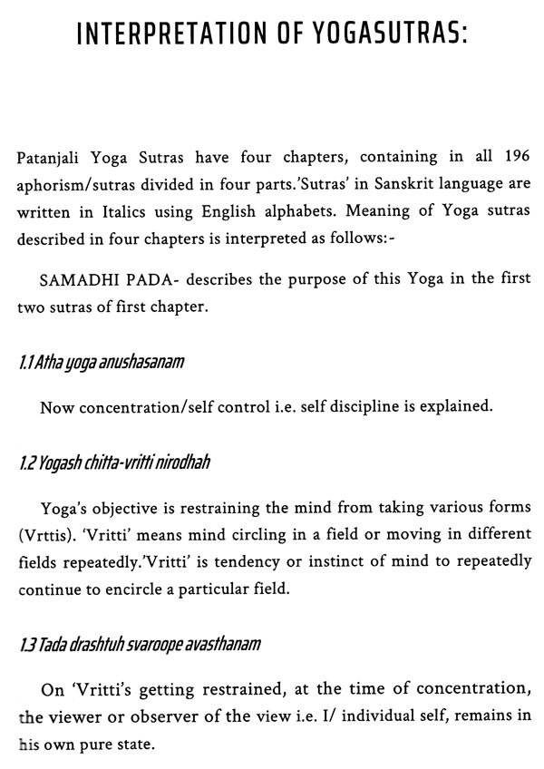 Realistic Interpretation Of Patanjali Yoga Sutras