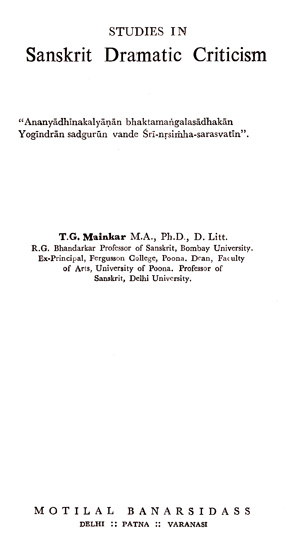 Sanskrit Dramatic Criticism (An Old and Rare Book)
