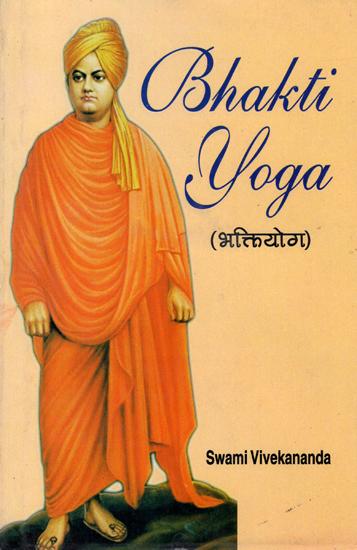 Items Related To Bhakti Yoga Hindu Books
