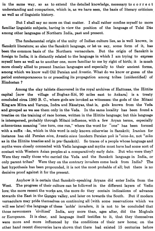 तुलसी-रामायण शब्द-सूचि : Index Verborum to Tulasidasa's Ramayana