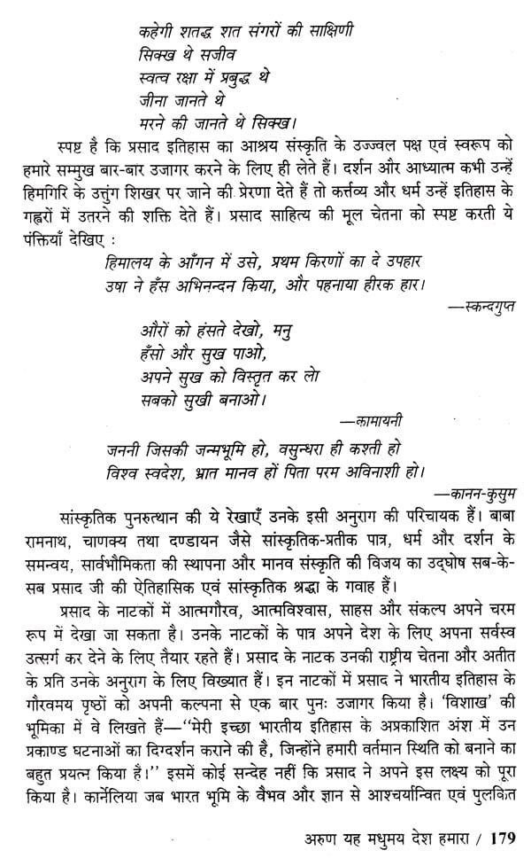 Festivals of india diwali essay