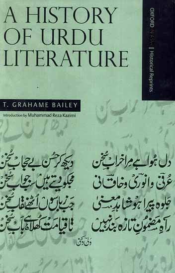 A History Of Urdu Literature