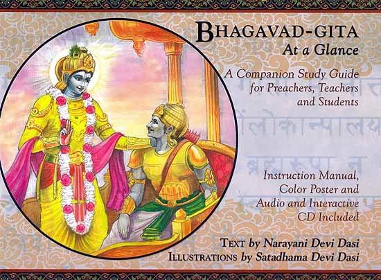 Bhagavad Gita In English Pdf