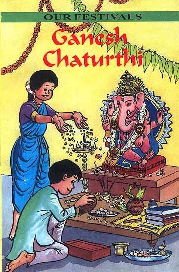 97466ef54f Ganesh Chaturthi
