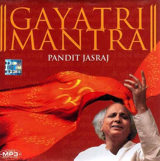 Gayatri Mantra (MP3 CD)