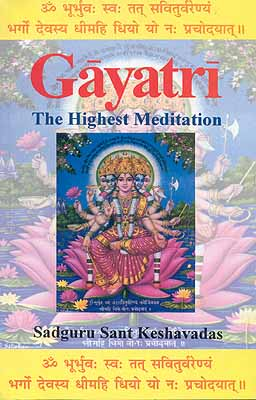 Gayatri: The Highest Meditation