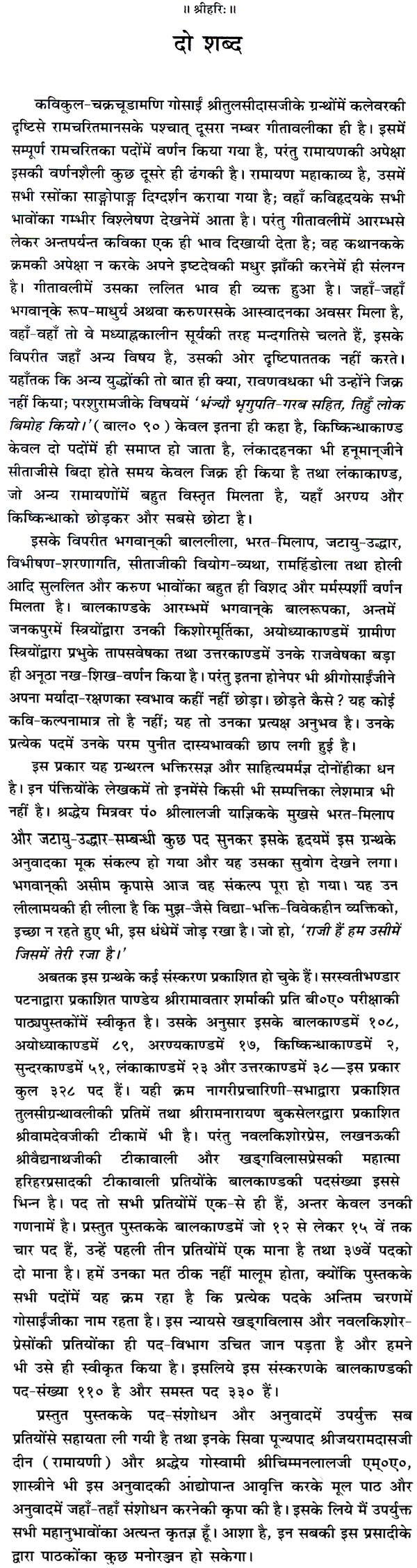 free shia islam in colonial india religion community and sectarianism