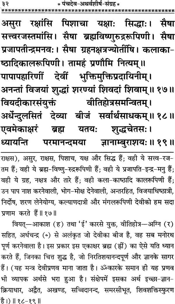 da vinci code book in marathi pdf