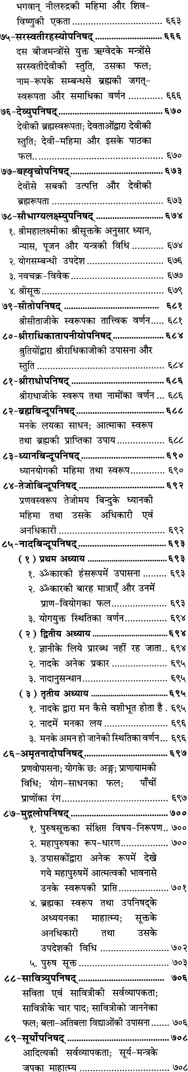 108 Upanishad In Hindi Pdf