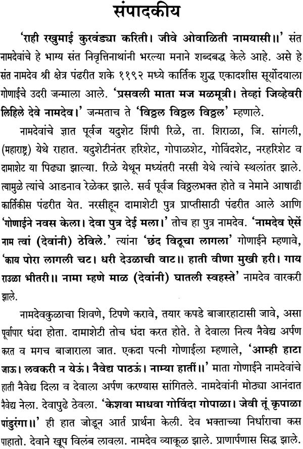 essay in marathi language 2007 ap lang synthesis essays dissertation about study habits research papers on club drugs essay about the area where i live what are the steps to writing a research paper notes sophie davis application essays for pharmacy.
