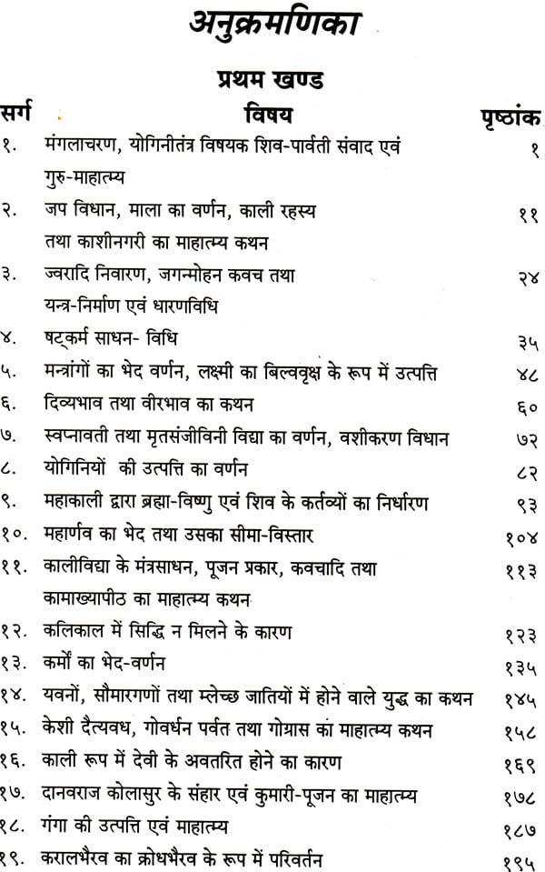 telugu akademi sanskrit text book pdf