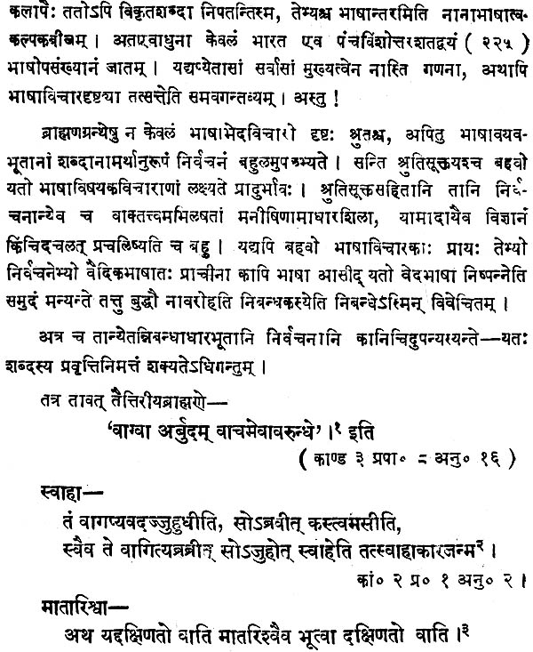 how to write an introduction in essay on mahatma gandhi in sanskrit essay on mahatma gandhi in sanskrit bendigo cancer support