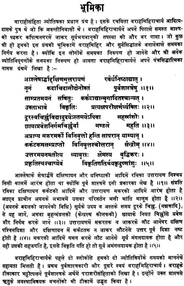 varahi mantra in tamil pdf