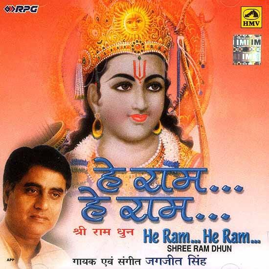 Hey ram jagjit singh audio free download