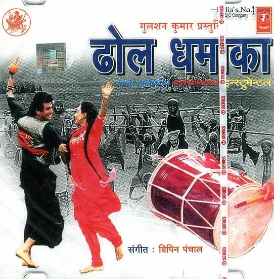 punjabi bhangra dhol instrumental