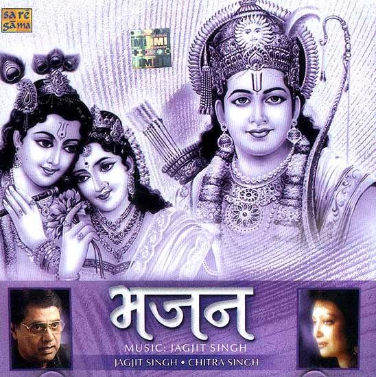 24 Bhajans Download| Shiva Songs | Shiv Tandav MP3, Adiyogi Devotional Songs - Free Download